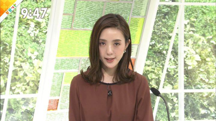 2018年09月17日古谷有美の画像11枚目