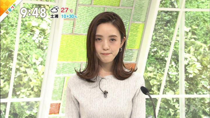 2018年09月18日古谷有美の画像12枚目