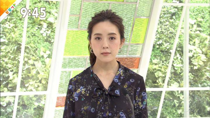 2018年09月19日古谷有美の画像13枚目