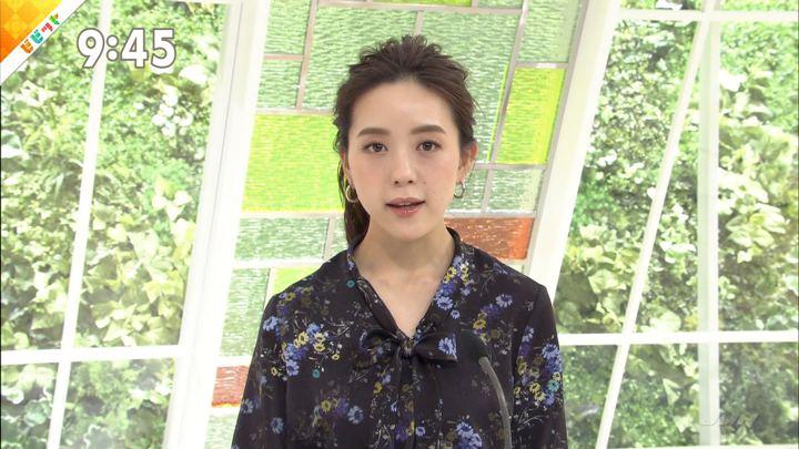 2018年09月19日古谷有美の画像14枚目