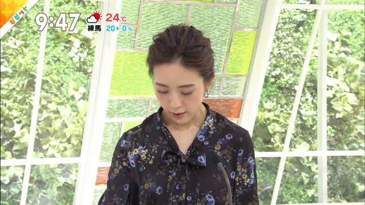 2018年09月19日古谷有美の画像15枚目