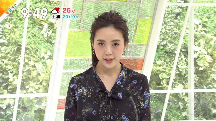 2018年09月19日古谷有美の画像17枚目