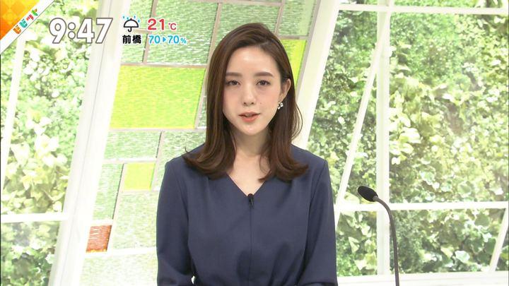 2018年09月21日古谷有美の画像11枚目