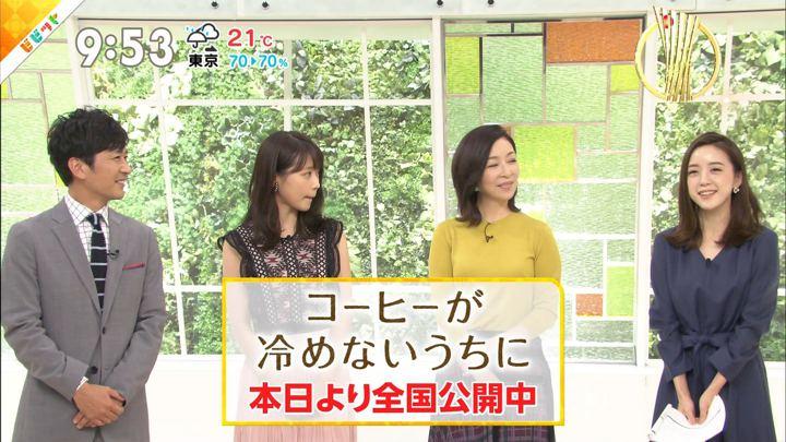 2018年09月21日古谷有美の画像13枚目