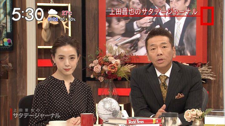 2018年09月22日古谷有美の画像01枚目