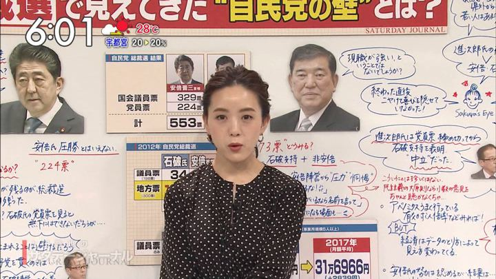 2018年09月22日古谷有美の画像03枚目