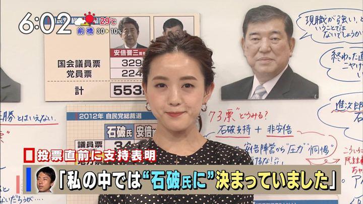 2018年09月22日古谷有美の画像04枚目