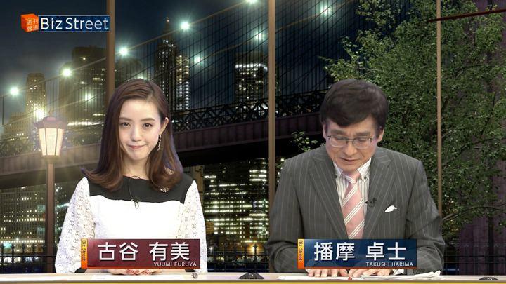 2018年09月22日古谷有美の画像06枚目