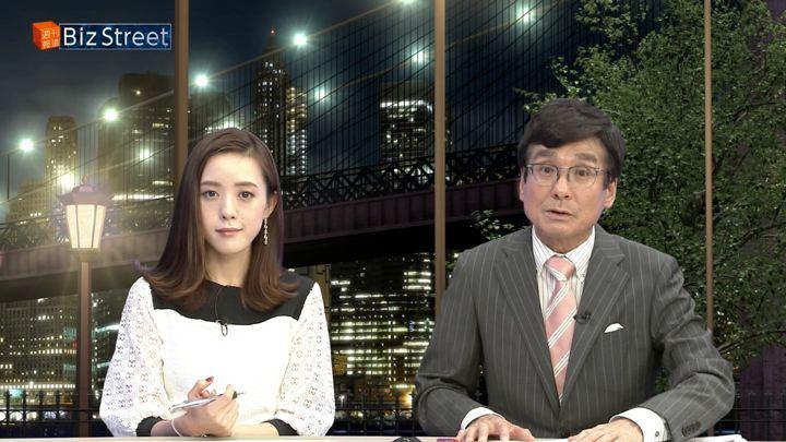 2018年09月22日古谷有美の画像09枚目