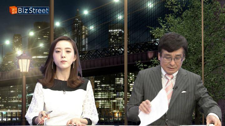 2018年09月22日古谷有美の画像11枚目