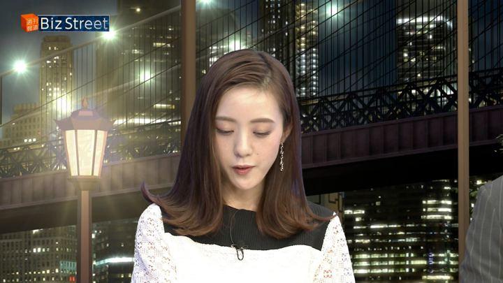 2018年09月22日古谷有美の画像14枚目