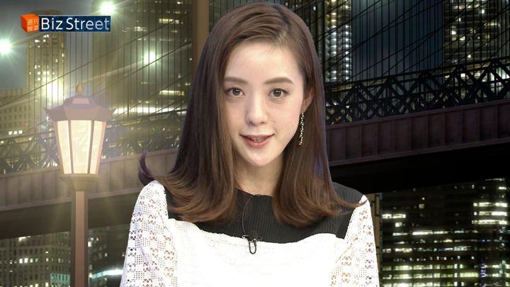 2018年09月22日古谷有美の画像16枚目