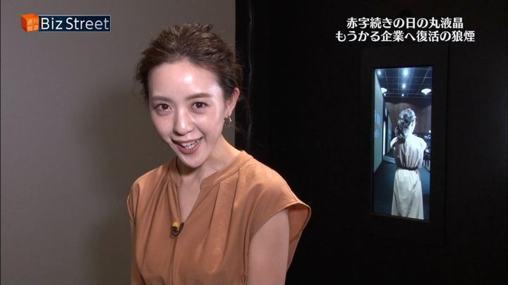 2018年09月22日古谷有美の画像20枚目