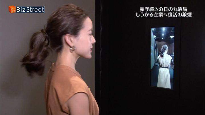 2018年09月22日古谷有美の画像21枚目