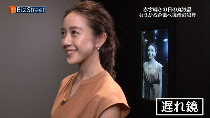 2018年09月22日古谷有美の画像23枚目