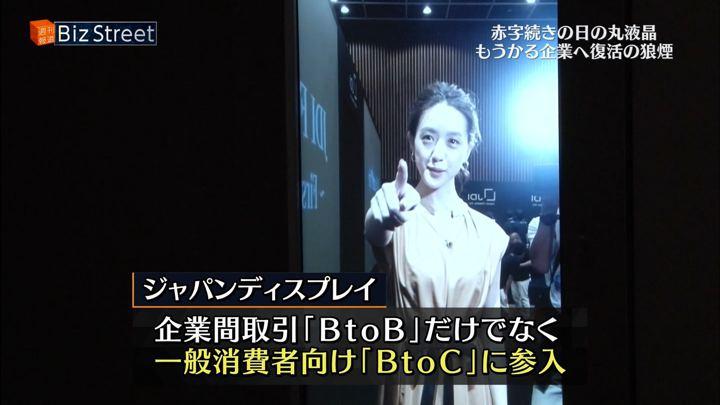 2018年09月22日古谷有美の画像28枚目