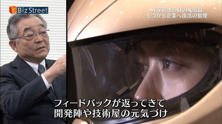 2018年09月22日古谷有美の画像30枚目