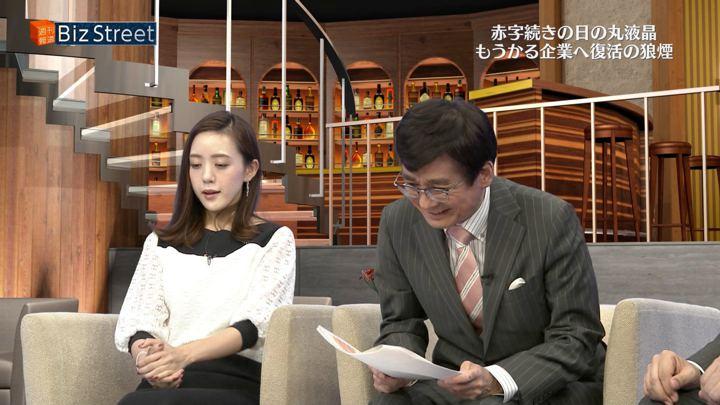 2018年09月22日古谷有美の画像33枚目