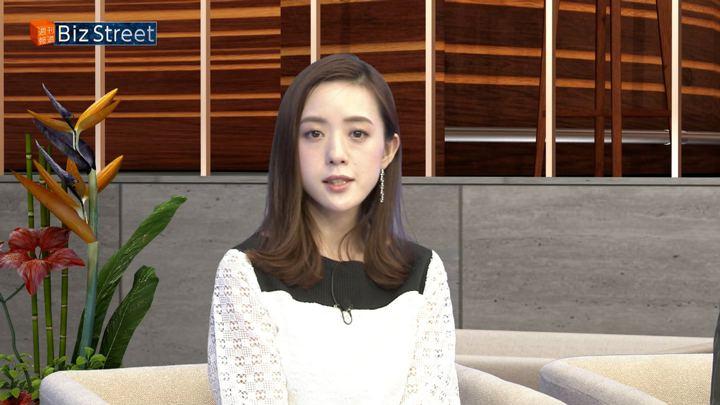 2018年09月22日古谷有美の画像34枚目