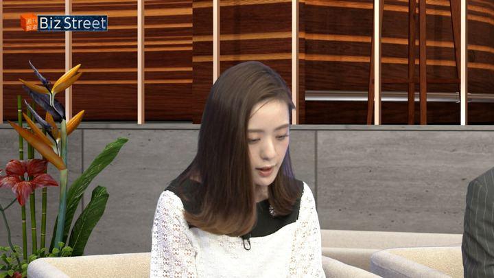 2018年09月22日古谷有美の画像35枚目