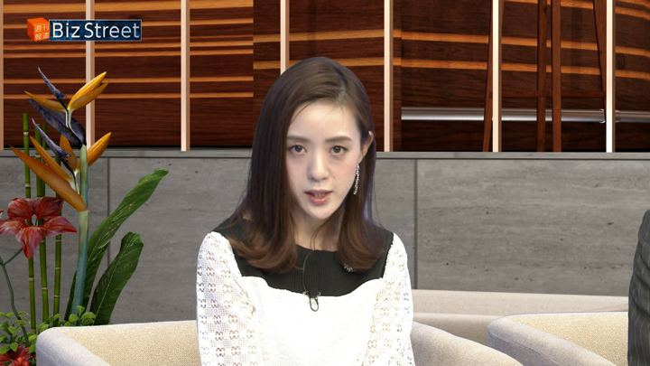 2018年09月22日古谷有美の画像36枚目