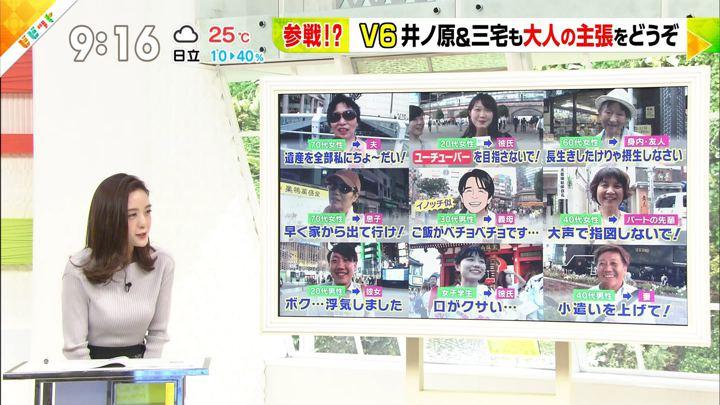 2018年09月24日古谷有美の画像02枚目