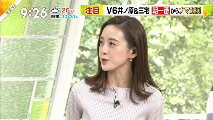 2018年09月24日古谷有美の画像04枚目