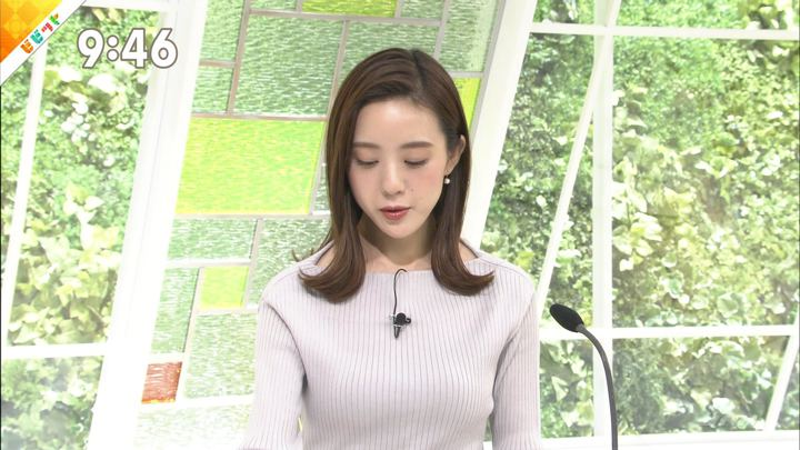 2018年09月24日古谷有美の画像08枚目