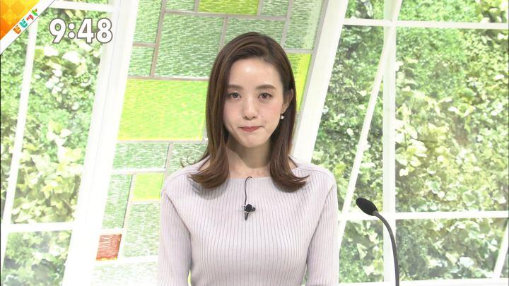 2018年09月24日古谷有美の画像10枚目
