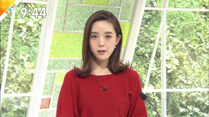 2018年09月25日古谷有美の画像04枚目