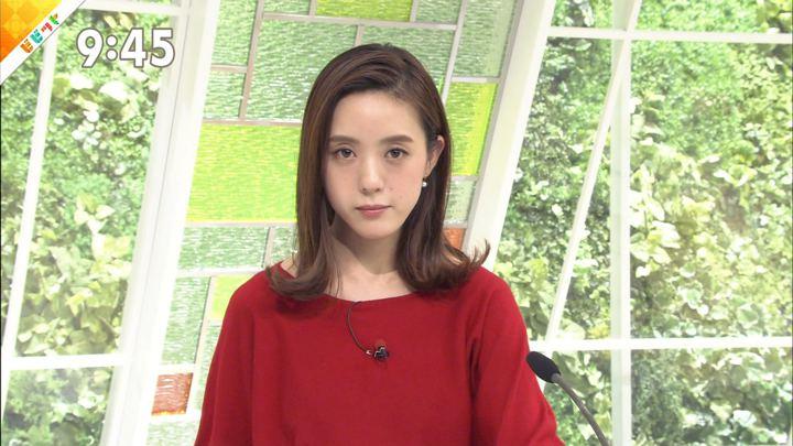 2018年09月25日古谷有美の画像06枚目