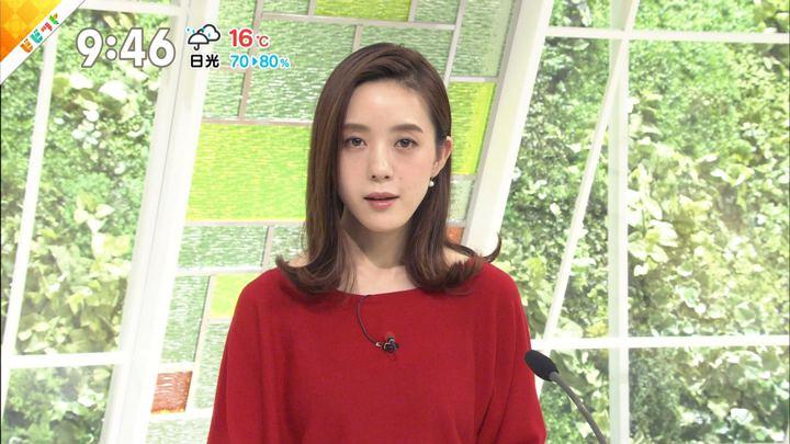 2018年09月25日古谷有美の画像07枚目