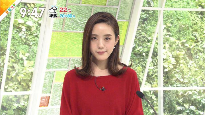 2018年09月25日古谷有美の画像09枚目
