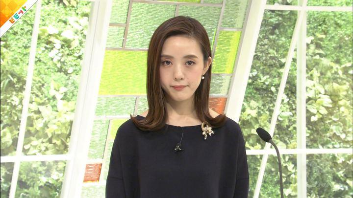 2018年09月27日古谷有美の画像05枚目