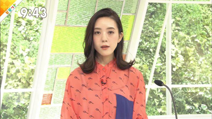 2018年09月28日古谷有美の画像05枚目