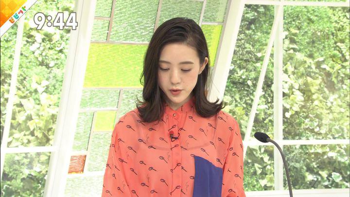 2018年09月28日古谷有美の画像07枚目