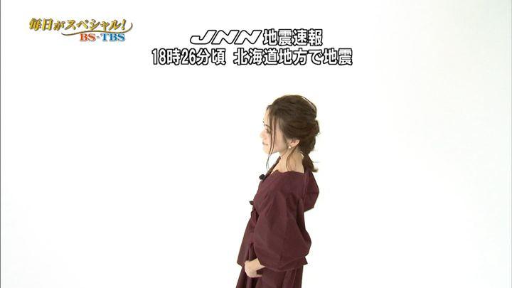 2018年09月29日古谷有美の画像01枚目