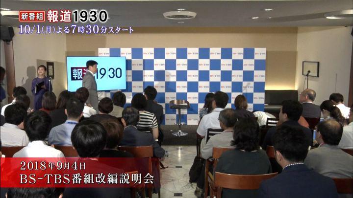 2018年09月29日古谷有美の画像04枚目