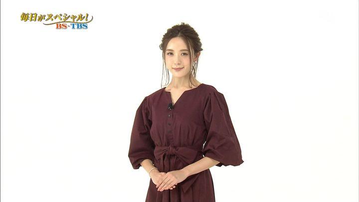 2018年09月29日古谷有美の画像05枚目