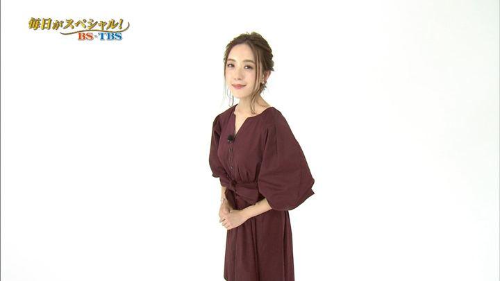 2018年09月29日古谷有美の画像09枚目