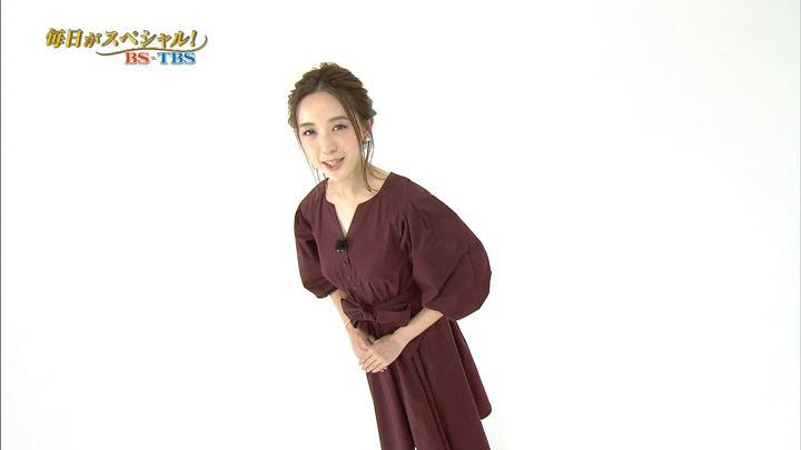 2018年09月29日古谷有美の画像11枚目