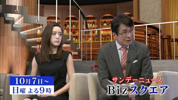 2018年09月29日古谷有美の画像14枚目