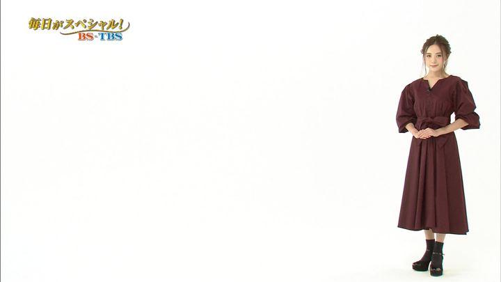 2018年09月29日古谷有美の画像15枚目
