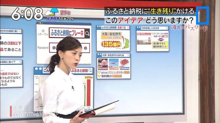 2018年09月29日古谷有美の画像31枚目