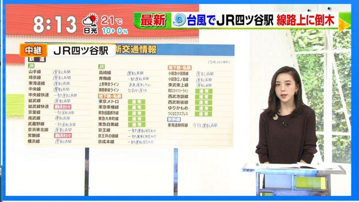 2018年10月01日古谷有美の画像01枚目