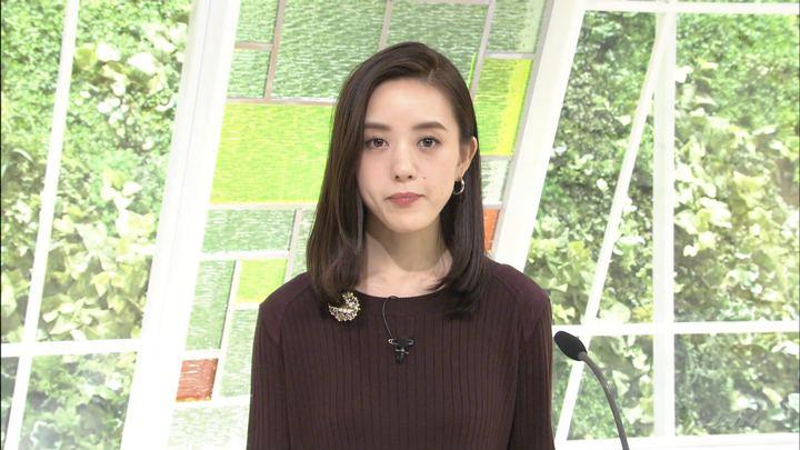 2018年10月01日古谷有美の画像06枚目