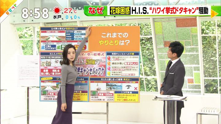 2018年10月02日古谷有美の画像04枚目
