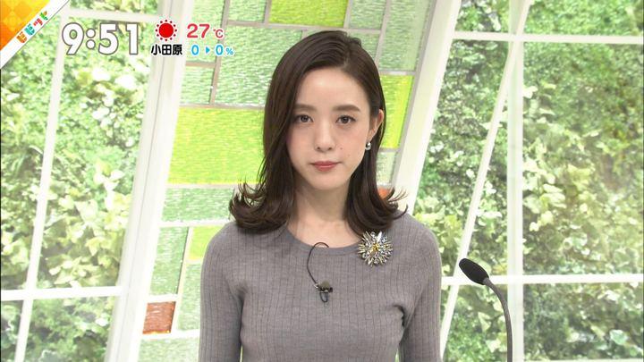 2018年10月02日古谷有美の画像11枚目