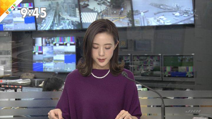 2018年10月05日古谷有美の画像03枚目