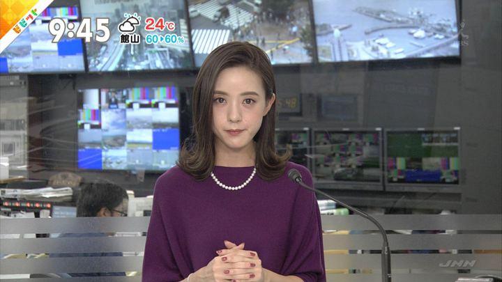 2018年10月05日古谷有美の画像04枚目